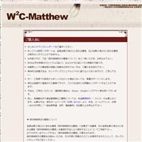 w2c-matthew