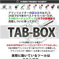 TAB-BOX