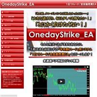 OnedayStrike_EA