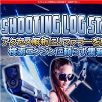 ShootingLogStar