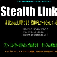 StealthLinker